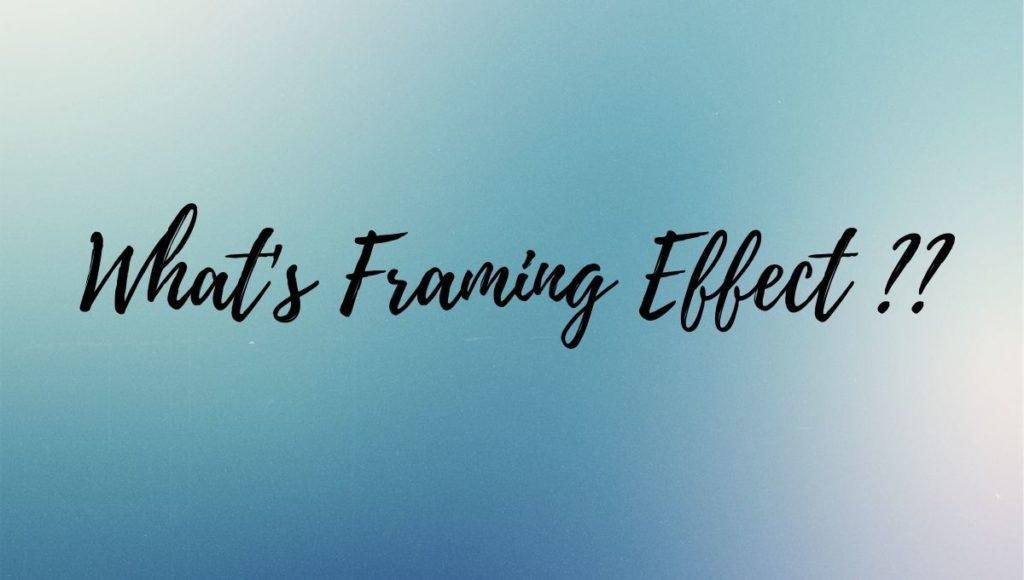 フレーミング効果とは-Framing-dffect