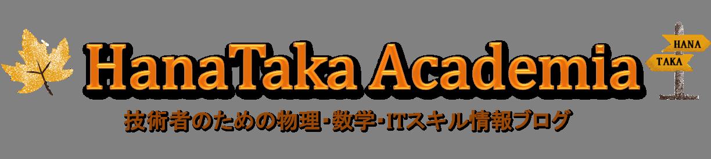 HanaTaka Academia